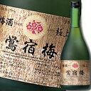 【送料無料】合同 梅酒 鴬宿梅 極上720ml×1ケース(全6本)