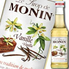 【送料無料】モナン バニラ・シロップ250ml×...の商品画像
