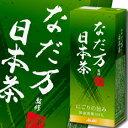 【送料無料】アサヒ なだ万監修 日本茶250ml紙パック×1ケース(全24本)