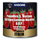 カゴメ サンマルツァーノホールトマト1号缶2550g×1ケース(全6本)