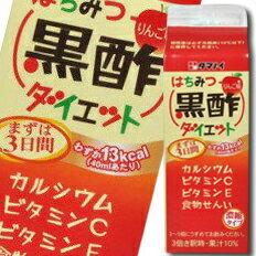 タマノイ酢 はちみつ黒酢ダイエット(3〜5倍濃縮...の商品画像