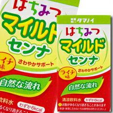 【送料無料】タマノイ酢 はちみつマイルドセンナ1...の商品画像