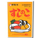 【送料無料】タマノイ酢 すしのこ35g×1ケース(全100本)