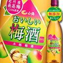 白鶴酒造 果咲実 おいしい梅酒720ml瓶×1ケース(全6本)