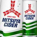 【送料無料】アサヒ 三ツ矢サイダー250ml缶×1ケース(全30本)