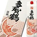 ショッピング日本酒 【送料無料】福徳長 多賀鶴 1.8Lパック×2ケース(全12本)