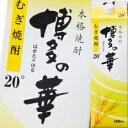 【送料無料】福徳長 20度 本格焼酎 博多の華 むぎ 1.8Lパック×1ケース(全6本)