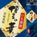 【送料無料】福徳長 25度 本格焼酎 博多の華 芋 1.8Lパック×1ケース(全6本)
