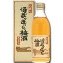 【送料無料】大分県・八鹿酒造 14度 酒蔵で造った梅酒(化粧箱入)500ml瓶×1ケース(全12本)