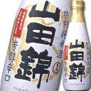 ショッピング300ml 【送料無料】大関 特撰 特別純米酒 山田錦300ml瓶×1ケース(全12本)