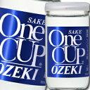 【送料無料】大関 上撰 金冠ワンカップ180ml瓶×2ケース(全60本)