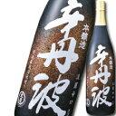 【送料無料】大関 上撰 辛丹波1.8L瓶×1ケース(全6本)