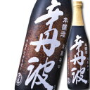 大関 上撰 辛丹波720ml瓶×1ケース(全6本)