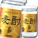 ショッピング北海道 【送料無料】吹上焼酎 麦酎カップ180ml瓶×1ケース(全30本)