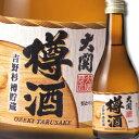 ショッピング300ml 【送料無料】大関 上撰 金冠 樽酒300ml瓶×2ケース(全24本)