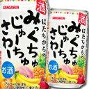 【送料無料】サンガリア みっくちゅじゅーちゅさわー350ml缶×1ケース(全24本)