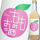 ショッピング北海道 【送料無料】中埜酒造 國盛 もものお酒720ml×3本セット