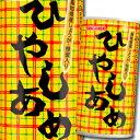 【送料無料】サンガリア ひやしあめ・あめゆ190g缶×2ケース(全60本)