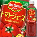 ショッピングトマト 【送料無料】デルモンテ トマトジュース900g×1ケース(全12本)