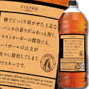 ╠╛дтд╩дн╠├╝ЄSelection BLENDED WHISKY 4Lе┌е├е╚б▀1е▒б╝е╣б╩┴┤4╦▄б╦