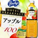 【送料無料】アサヒ バヤリース ホテルブレックファースト アップル100 1.5L×1ケース(全8本)