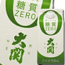 【送料無料】大関 大関 糖質ZERO900mlはこ詰×2ケース(全12本)