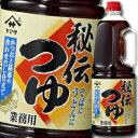 【送料無料】ヤマサ醤油 ヤマサ秘伝つゆ1.8Lハンディペット×1ケース(全6本)