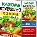 ショッピング野菜ジュース 【送料無料】カゴメ 野菜ジュース食塩無添加200ml×3ケース(全72本)【機能性表示食品】