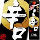 【送料無料】白鶴酒造 サケパック まる辛口2Lパック×1ケース(全6本)
