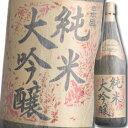 日本盛 純米大吟醸1.8L瓶×1ケース(全6本)