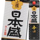 【送料無料】日本盛 上撰 サケパック辛口2Lパック×2ケース(全12本)