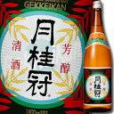 京都府・月桂冠 上撰1.8L瓶×1ケース(全6本)