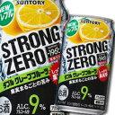 ショッピングダブル 【送料無料】サントリー -196℃ ストロングゼロ ダブルグレープフルーツ350ml缶×2ケース(全48本)