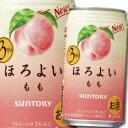 【送料無料】サントリー ほろよい もも350ml缶×2ケース(全48本)