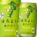 ショッピングサントリー 【送料無料】サントリー ほろよい 白ぶどう350ml缶×1ケース(全24本)
