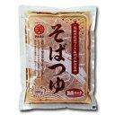 食品 - 【送料無料】マルテン そばつゆ(ストレート)300g ×1ケース(全40本)