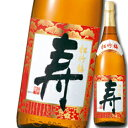 【送料無料】京都・宝酒造 上撰松竹梅 寿1.8L瓶×1ケース(全6本)