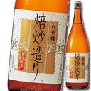 京都・宝酒造 上撰松竹梅 焙炒造り1.8L瓶×1ケース(全6本)