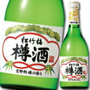 【送料無料】京都・宝酒造 上撰松竹梅 樽酒 吉野杉樽の香り720ml瓶×2ケース(全12本)