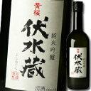 【送料無料】京都・黄桜 黄桜 伏水蔵 純米吟醸720ml瓶×1ケース(全6本)