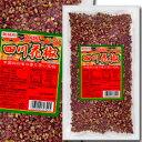 ユウキ食品 四川花椒100g×1ケース(全10本)