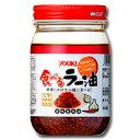 ショッピング食べるラー油 【送料無料】ユウキ食品 食べるラー油370g×2ケース(全24本)