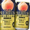 【送料無料】サントリー プレミアムこくしぼり 豊潤もも350ml缶×2ケース(全48本)