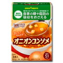 ポッカサッポロ 朝食スタイルケア オニオンコンソメ箱57.0g×1ケース(全30本)