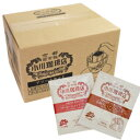 【送料無料】京都・小川珈琲店 ドリップバッグドリップコーヒー2種(全60杯分)【詰合せ】【アソートセット】