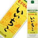 【送料無料】大分県・三和酒類 25度 いいちこパック1.8L×2ケース(全12本)