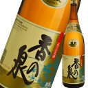 滋賀県・竹内酒造 香の泉 鳳紋1.8L×1本