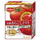 【送料無料】デルモンテ 完熟あらごしトマト388g×2ケース(全24個)〜果肉の贅沢〜