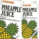【送料無料】カゴメ ホテルレストラン用 パインアップルジュース1L×1ケース(全6本)
