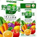 ショッピング野菜 【送料無料】カゴメ 野菜生活100(3倍濃縮)1L紙パック×1ケース(全6本)